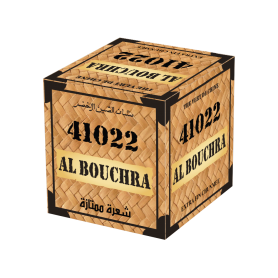 AL BOUCHRA The chunmee 500g