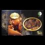 Datte Algérie Branché 1kg